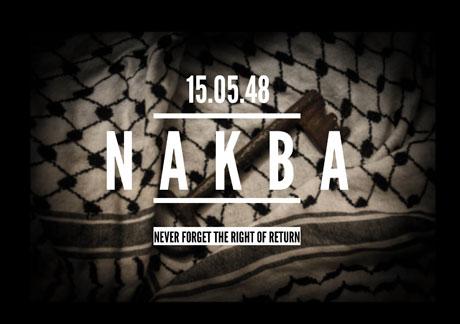1948-2018 de la Nakba à la Grande Marche pour le Retour: 70 ans de colonialisme génocidaire en Palestine construit sur un mythe biblique — Resistance71 Blog